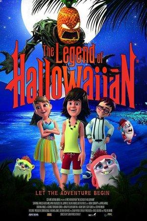 ლეგენდა ჰალოვოიანზე / The Legend of Hallowaiian (Halloween Island)