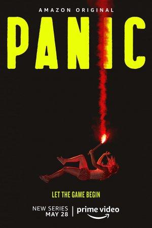 პანიკა / Panic