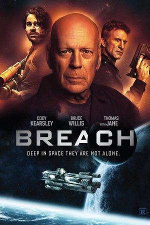 გარღვევა / Breach