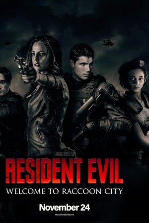 ბოროტების სავანე: მოგესალმებით რაკუნ-სიტში / Resident Evil: Welcome to Raccoon City