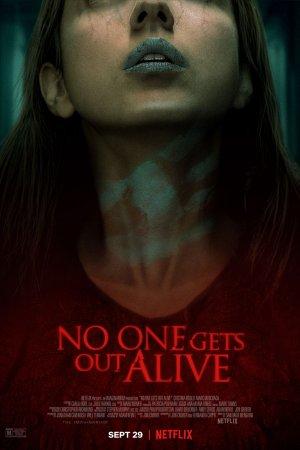 ვერავინ გავა ცოცხალი / No One Gets Out Alive