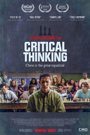 კრიტიკული აზროვნება / Critical Thinking