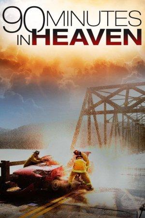 90 წუთი სამოთხეში / 90 Minutes in Heaven