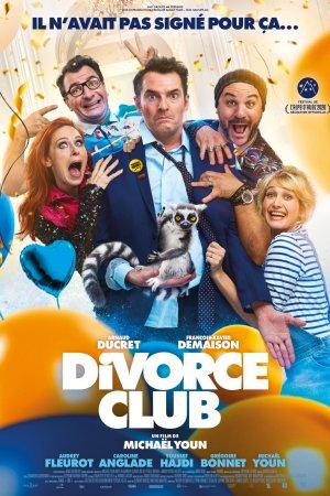 განქორწინებულთა კლუბი / Divorce Club