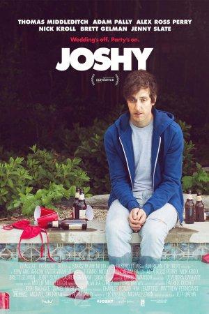 ჯოში / Joshy