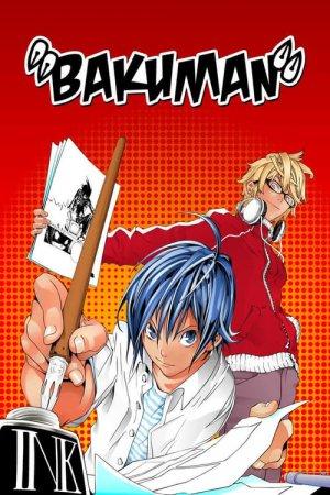 ბაკუმანი / Bakuman