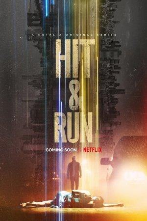 დაარტყი და გაიქეცი / Hit and Run