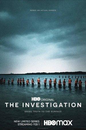 გამოძიება / The Investigation