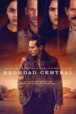 ცენტრალური ბაღდადი / Baghdad Central