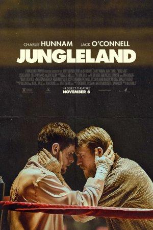 ჯუნგლები / Jungleland