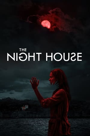 ღამის სახლი / The Night House