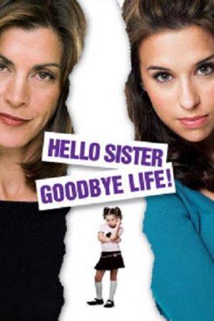 გამარჯობა დაიკო, მშვიდობით ცხოვრება / Hello Sister, Goodbye Life