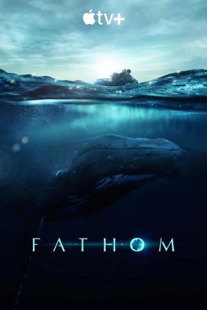 ფატომი / Fathom