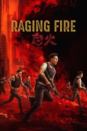 მძვინვარე ცეცხლი /  Raging Fire