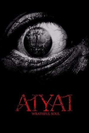 სულების რისხვა / Aiyai: Wrathful Soul